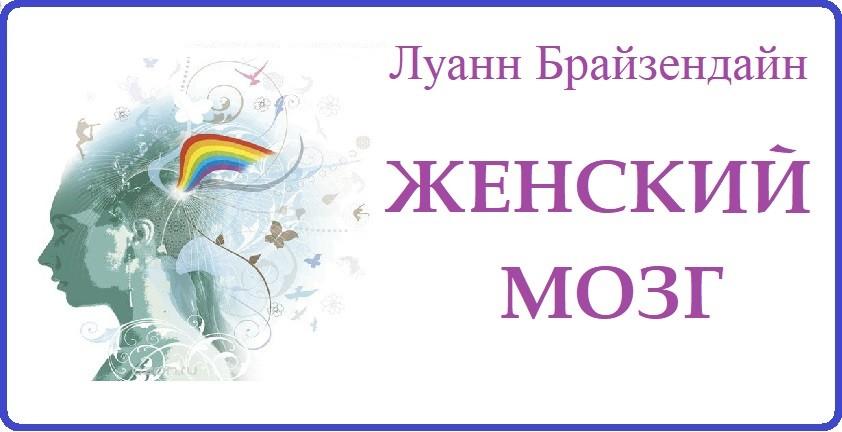 smotret-orgazmi-kogda-otklyuchaetsya-mozg-smotret-onlayn-porno-zrelie-super-zheni